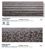 Керамическая плитка Porcelanosa Japan/Portblack/Desert 31,6x90, фото 4