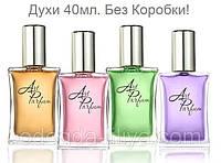 Духи без коробки 40мл АКЦИЯ!