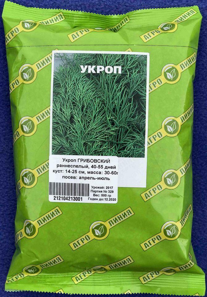 Семена укропа Грибовский 0,5 кг. Агролиния  121253