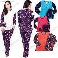 Женская махрово-флисовая пижама  44-50 размер - разный цвета