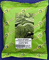 Семена Шпината сорт Матадор 0,5 кг.