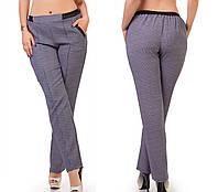 Женские батальные брюки средней посадки Распродажа