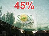 Сетка затеняющая, маскировочная в рулоне 3*100м 45% ЕС, фото 7