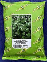 Семена кориандра (кинза) 0,5 кг.
