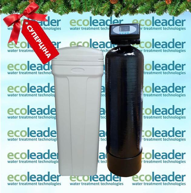 Новогодние скидки на умягчители и фильтры комплексной очистки воды серии RX от Эколидер