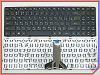 Клавиатура LENOVO IdeaPad 100-15IBD B50-50 (RU Black ) Русская раскладка