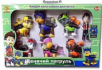 Щенячий патруль Paw Patrol набір іграшок, 1001169, Іграшки щенячий патруль, щенячий патруль іграшки, іграшки щенячий патруль Paw Patrol