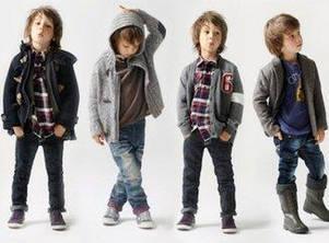 Одяг для хлопчиків від 6 до 16 років