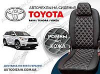 """Авточехлы на TOYOTA LAND CRUISER 200 (5m) (Тойота Ленд Крузер 200 5м) """"экокожа ромбы"""" AM"""