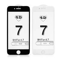 Защитное противоударное стекло 4D для Iphone 7 (White/ Black)