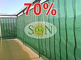 Сітка 8м 70% затіняюча Угорщина, маскувальна в рулоні. Угорщина, фото 4