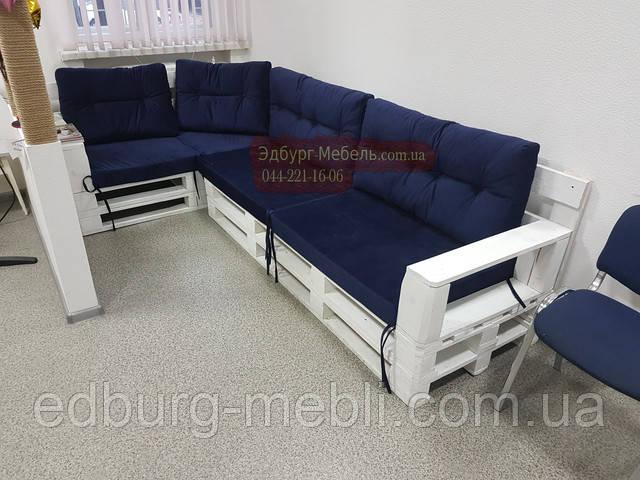 Кутовий диван з піддонів