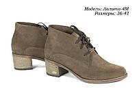 Кожаные ботинки осень-зима, фото 1
