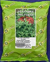 Семена петрушки сорт Листовая Гигантелла  0,5 кг