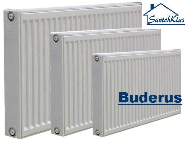 Радиаторы отопления стальные  Buderus 22 тип
