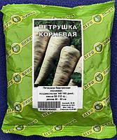 Семена петрушки корневая сорт Берлинская 0,5 кг.