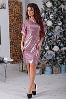 Вечернее Платье розовые пайетки
