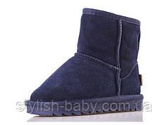 Детская зимняя обувь 2017. Детские угги бренда Kellaifeng (Bessky) для девочек (рр. с 27 по 32)