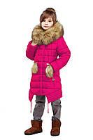 Элегантная детская стеганная куртка на молнии 28-44