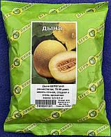 Семена Дыни сорт Берегиня 0,5 кг