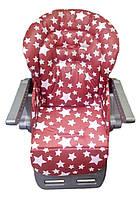 Чехол на стульчик для кормления Chicco polly magic C 2512-10