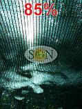 Сетка затіняюча, маскувальна в рулоні 1.5*100м 85% Угорщина, фото 9