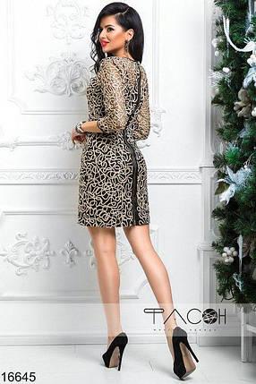 Платье прилегающего силуэта с кантами из экокожи, фото 2