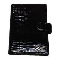 Обложки кожаные на авто документы 12*18 (черный)