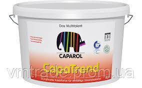 Краска Caparol CapaTrend B1, 12.5л