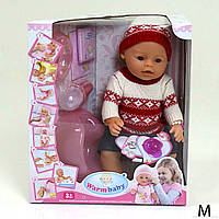 Пупс Warm baby 8006