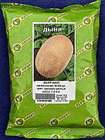 Семена Дыни 0,5кг сорт Амал
