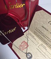 Cartier Подвеска (Картье) линия с камней