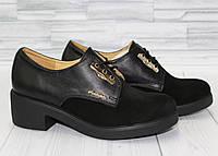 Туфли черные. Классика Натуральная кожа. Туфли женские 1581