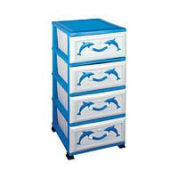 Пластиковый синий комод с рисунком Dolphin Elif Plastik 299-3LF