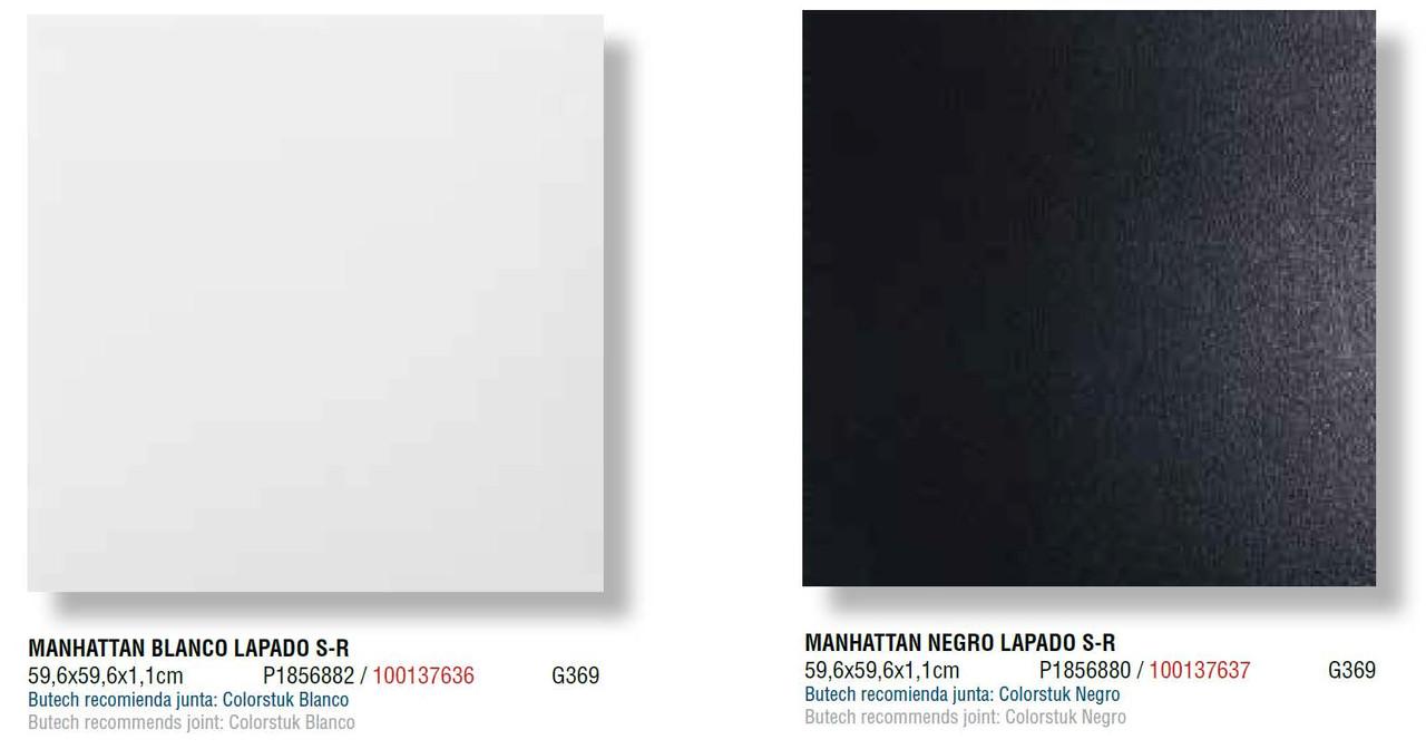 Керамическая плитка Porcelanosa Manhattan 59,6x59,6