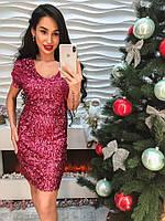 Потрясающее сверкающееся платье из пайетки с коротким рукавом