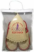 Набор для бани и сауны Богиня в упаковке