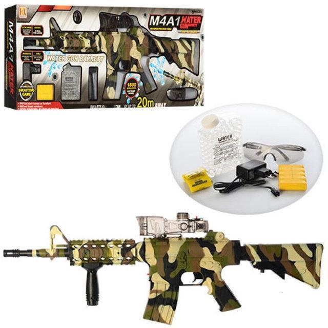 Игрушка автомат RX605