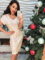 Красивое белое платье из пайетки с коротким рукавом