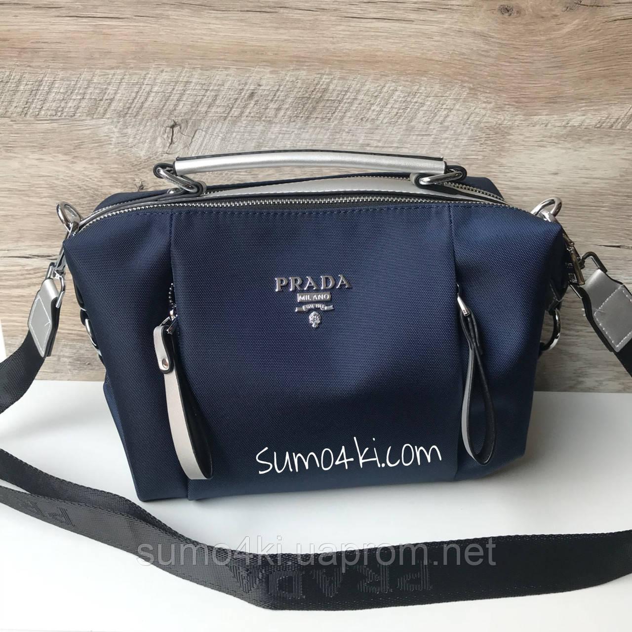 dc61881ee3a0 Женская сумка трансформер Prada - Интернет-магазин «Галерея Сумок» в Одессе