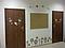 """Вінілова наклейка на стіну в дитячу кімнату """"Дивні квіти"""", фото 7"""