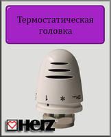 """Термостатическая головка HERZ MINI-Klassik """"H"""" M30х1,5"""
