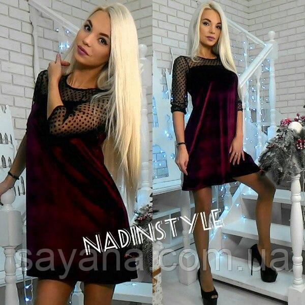 93e8e76b460 Купить платья по самым низким ценам в Украине от производителя ...