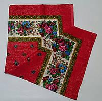 Украинский платок на шею с золотистой нитью Красный