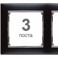 Рамка 3 поста Legrand Valena 770393 ноктюрн / серебро