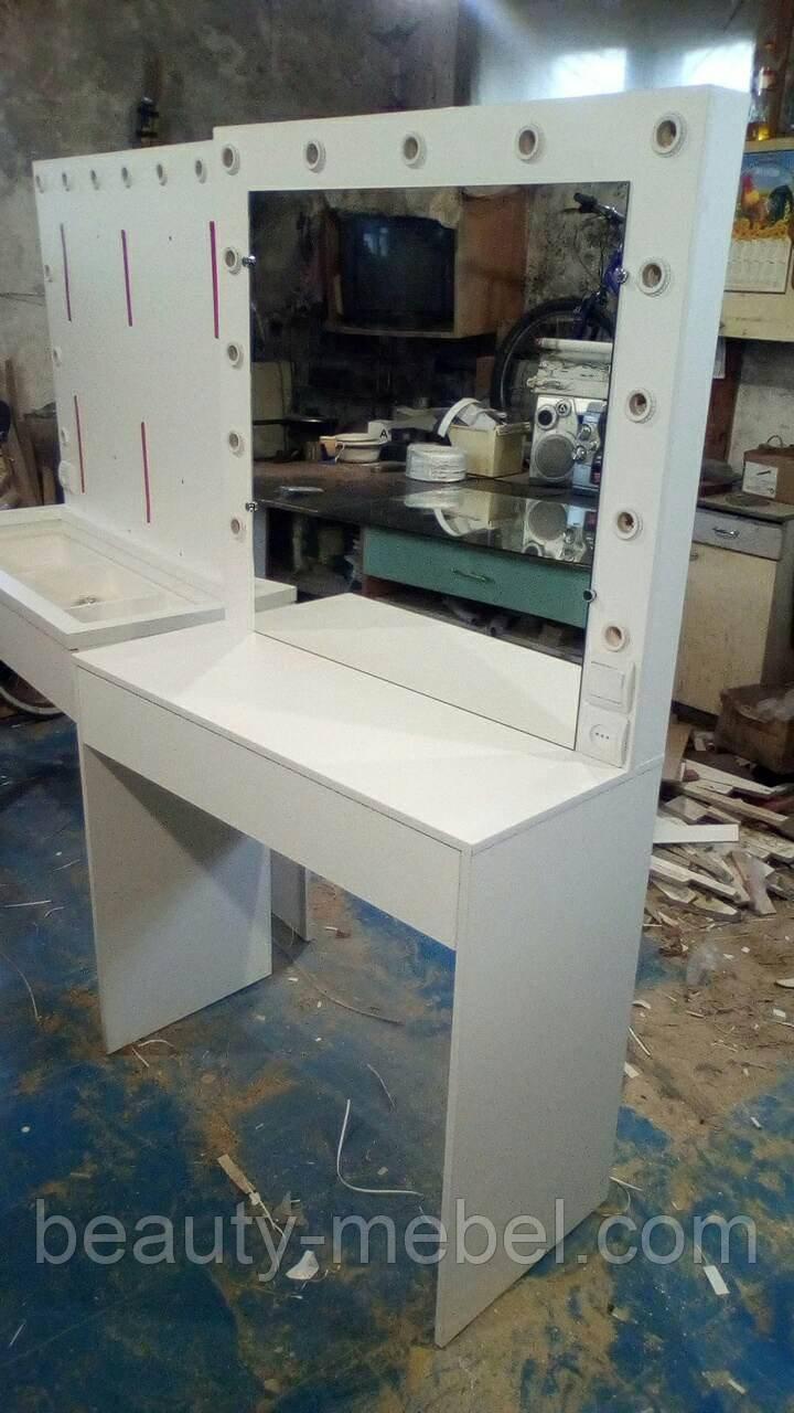 Стол для визажиста, гримерное зеркало с подсветкой