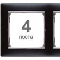 Рамка 4 поста Legrand Valena 770394 ноктюрн / серебро