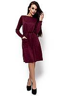 Платье миди с карманами Далия, фото 1