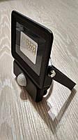 """LED прожектор с датчиком 30Вт SMD slim серия S4 BLACK SENSOR класс """"Стандарт, мощность 100%"""