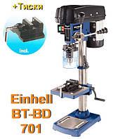 Сверлильный станок Einhell  BT-BD 701 (с тисками)